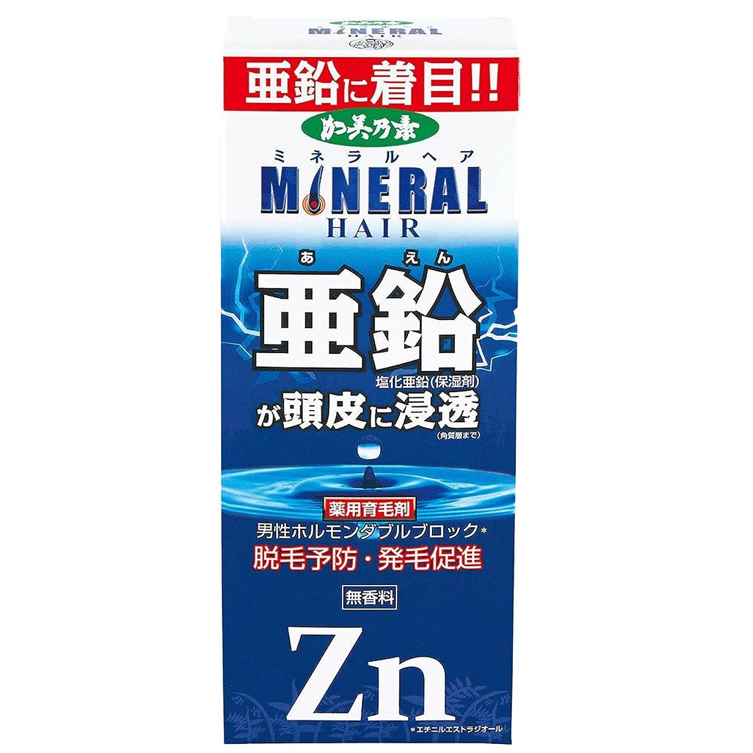火傷顕微鏡比率薬用加美乃素 ミネラルヘア 育毛剤 180mL (医薬部外品)