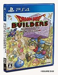 DQB, DQ 【DQB】ドラゴンクエストビルダーズ 発売日が2016年1月28日に決定!イメージトレイラーも公開!