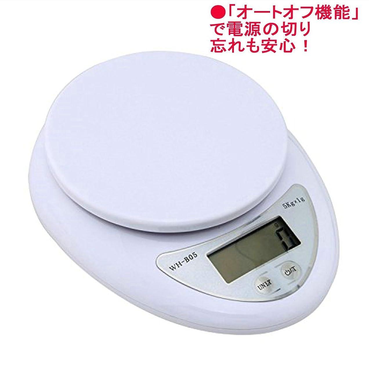 追加する傾向があります触手ZMAYA STAR デジタルスケール 電子秤 0.1-5kg ZA160309-1A