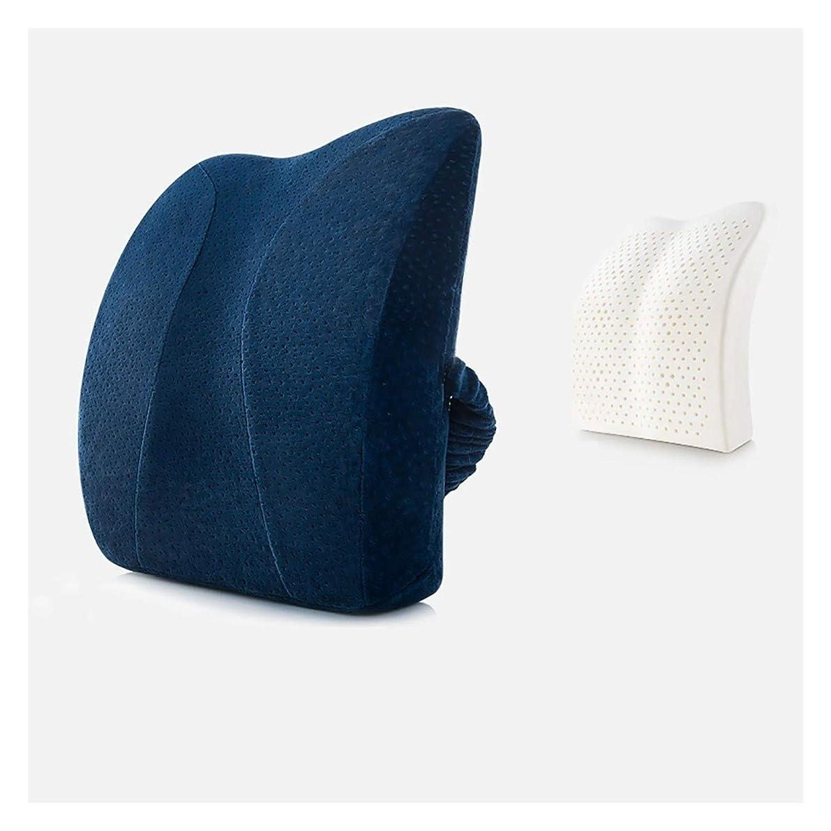 印象派コイン配管YLIAN 腰椎枕 腰椎枕椅子バックサポートクッション100%天然フォームラテックスインナーコア、車のホームオフィスチェア、エルゴノミクス整形外科デザイン (Color : Navy Blue)