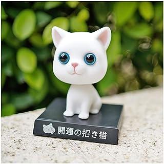 BBGSFDC 11cm Bloved Cat Shakes Head Doll Accesorios Accesorios DE Coche TELÉFONO MÓVIL TELÉFONO Soporte APERSIONES Accesor...