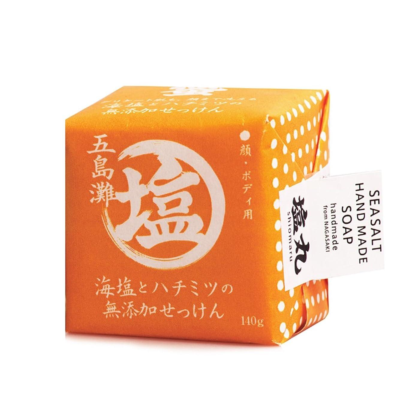 郵便ギャンブル動く(塩丸)にがり入海塩の無添加せっけん/蜂蜜
