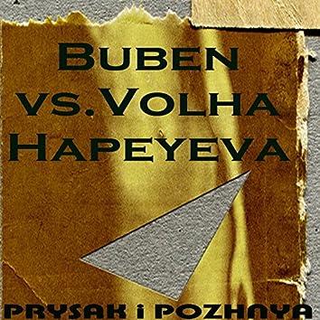 Prysak i pozhnya (Buben vs. Volha Hapeyeva)