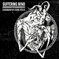 Discography 2008