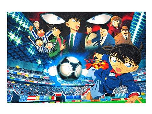 CoolChange Puzzle de el Detective Conan, 1000 Piezas, Tema: el undécimo Delantero