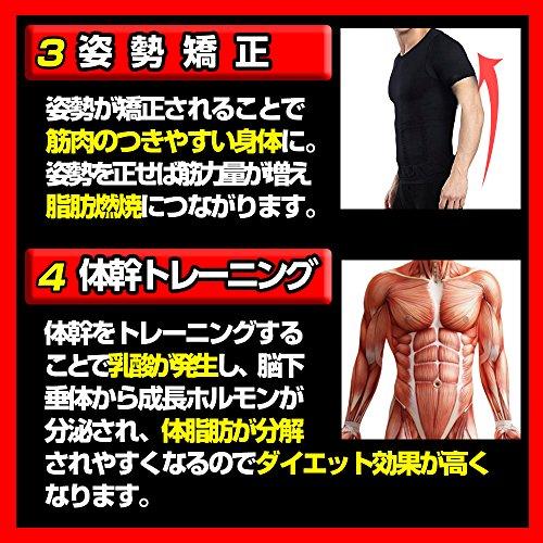 MuscleMan『加圧シャツメンズインナー』