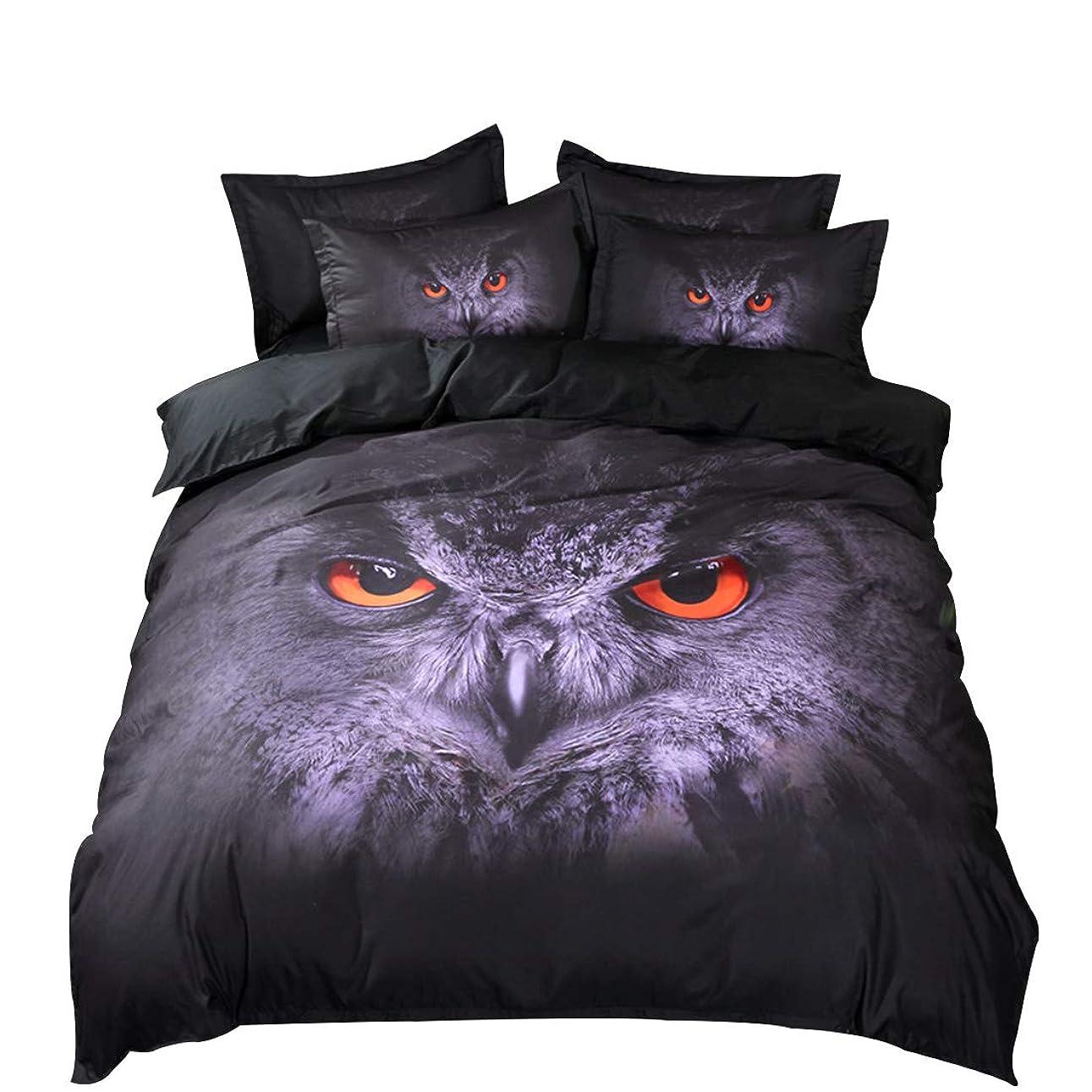 不適当配管工出版Aiweijia ベッドの裏地ピュアブラックアニマル柄の寝具の3ピースセットかわいいパターンベッドカバー1キルトカバー+ 2枕カバー