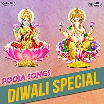 Diwali Special Pooja Songs
