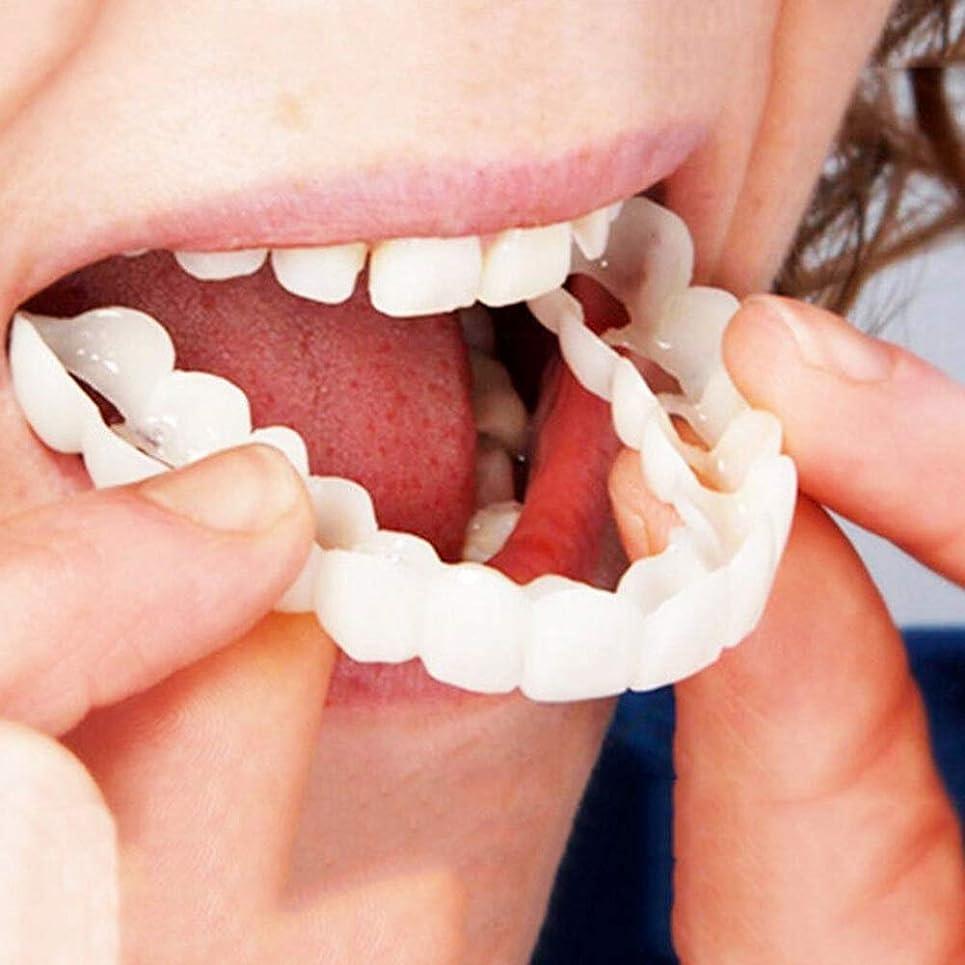 オーブン液化する薄汚いTerGOOSE 歯 矯正 矯正器 歯を白く 矯正用リテーナー 完璧な笑顔 快適な 歯列矯正 歯並び 噛み合わせ 歯リテイナー 歯ぎしり いびき防止 多機能 健康管理ツール 歯の損傷を防ぐ 有効 (下+上)