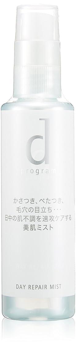 忌み嫌う東部同意d プログラム デーリペアミスト (化粧水) 80mL