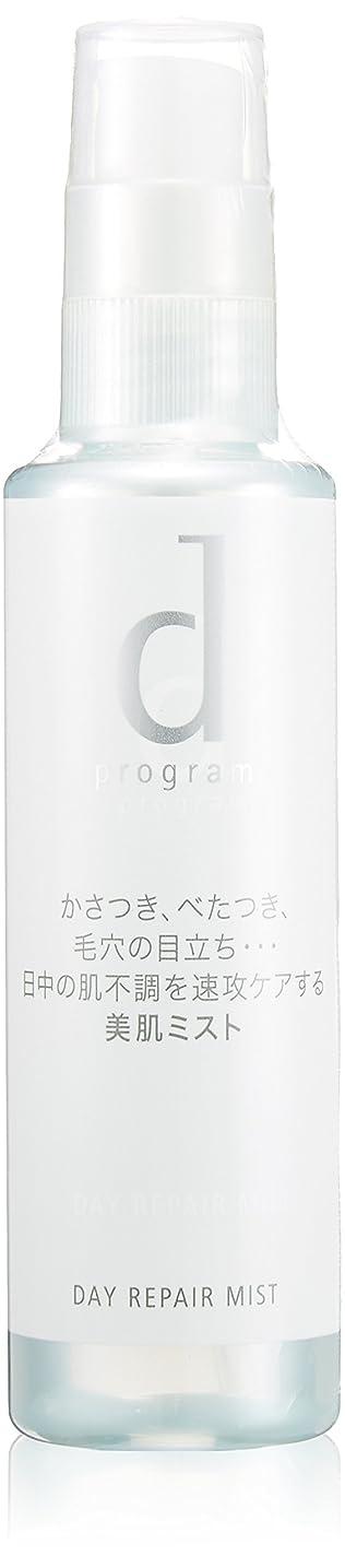 全国反発する裁定d プログラム デーリペアミスト (化粧水) 80mL
