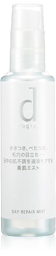 経過男やもめネズミd プログラム デーリペアミスト (化粧水) 80mL