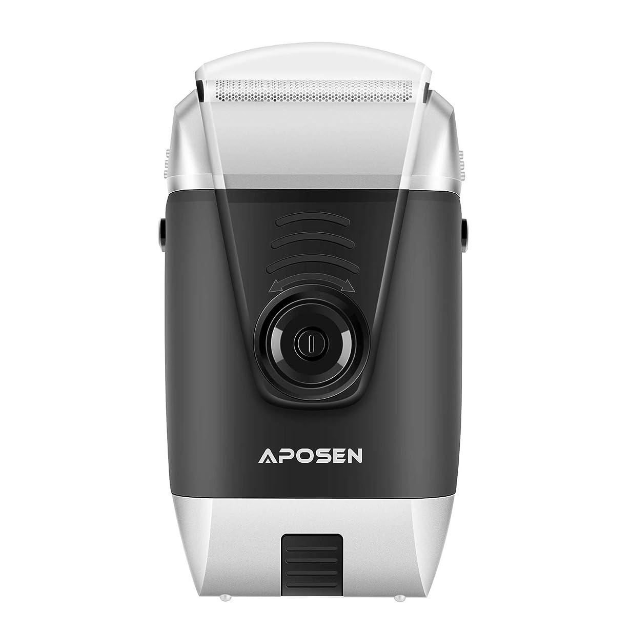 結晶機動難民APOSEN電気シェーバー 髭剃り 剃毛用カミソリ付き USB充電 リチウム電池内蔵 800mAh 大容量旅行用 多機能 男女兼用
