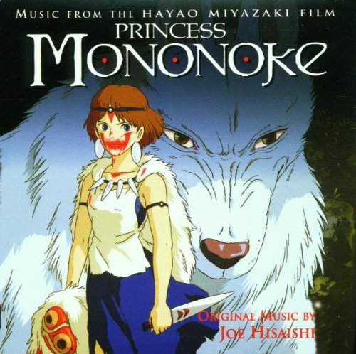 Prinzessin Mononoke - Princess Mononoke