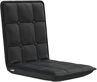 bonVIVO Easy Comfort Floor Chair, Elegant Multi-Angle Black Floor Seating for Adults with Adjustable Backrest, Low Folding...