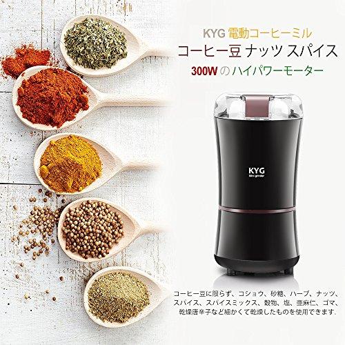 KYG『電動コーヒーミル(3503)』