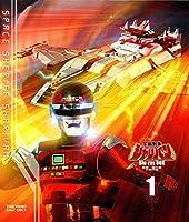 宇宙刑事シャリバン Blu-ray BOX 1