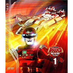 """宇宙刑事シャリバン Blu-ray BOX 1"""""""