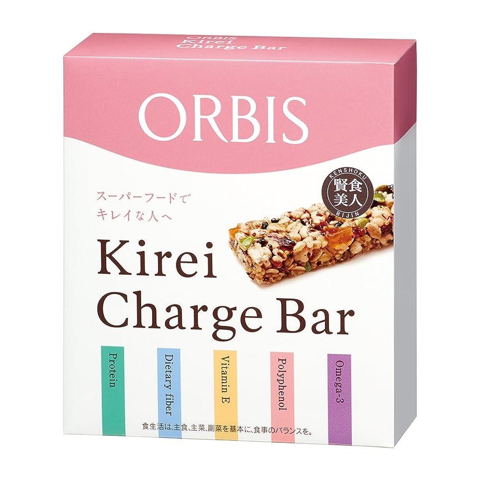教室乱闘第オルビス(ORBIS) Kirei Charge Bar(キレイチャージバー) オリジナルミックス ◎美容シリアルバー◎