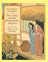 The Tale of the Mandarin Ducks (Puffin Unicorn) by Katherine Paterson (2001-01-01)