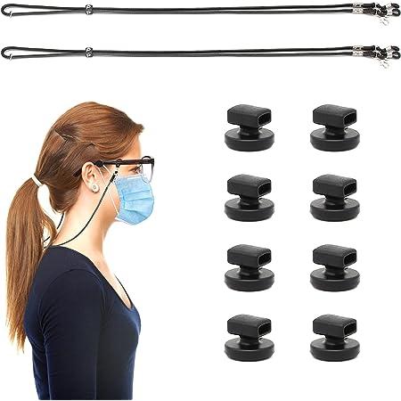 耳が痛くならない,マスクフック マスクバンド マスク留め マスクベルト マスク メガネ マスククリップ マスクチェーン マスクグッズ イヤーフック マスク フックイヤー マスクストラップ メガネ ずれ落ち防止 シリコン マスク 耳が痛くない マスク補助具 メガネ固定 調整可能 マスク 耳の痛み軽減する 4ペア+2本