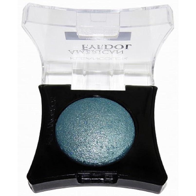 下品契約する欠伸KLEANCOLOR American Eyedol (Wet/Dry Baked Eyeshadow) - Glitter Teal (並行輸入品)