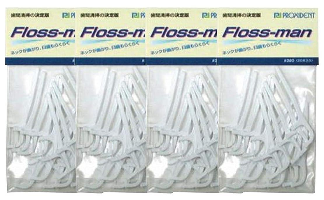 署名爆弾レガシープローデント デンタルフロス Floss-man (フロスマン) #320 1袋(20本入) 4袋