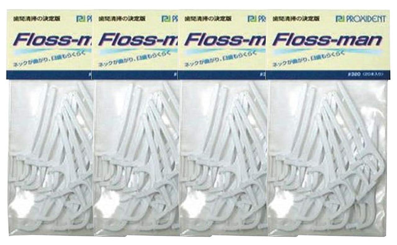 起こりやすい机雄弁家プローデント デンタルフロス Floss-man (フロスマン) #320 1袋(20本入) 4袋