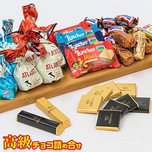 チョコレート 詰め合わせ セット リンツ トリュフチョコ