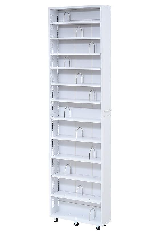 翻訳する暴徒通路JKプラン 書棚 ホワイト 16.5×55×200cm FRM-0004-WH