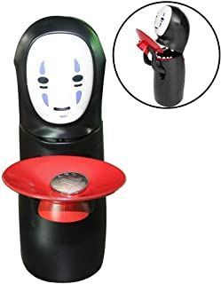 Spirited Away Piggy Bank Automatic Eat Coin No Face Man Automatic Coins Money Box Gift for Christmas Hallowen Birthday Fun...