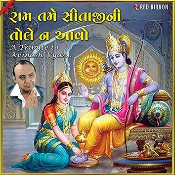 Ram Tame Sitajine Tole Na Aavo