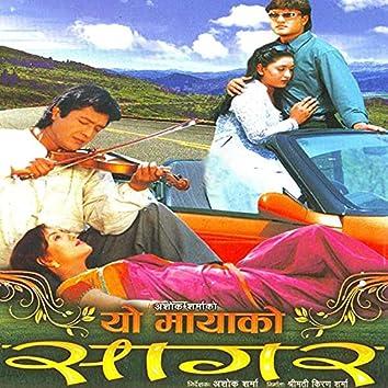 Yo Mayako Sagar (Original Motion Picture Soundtrack)