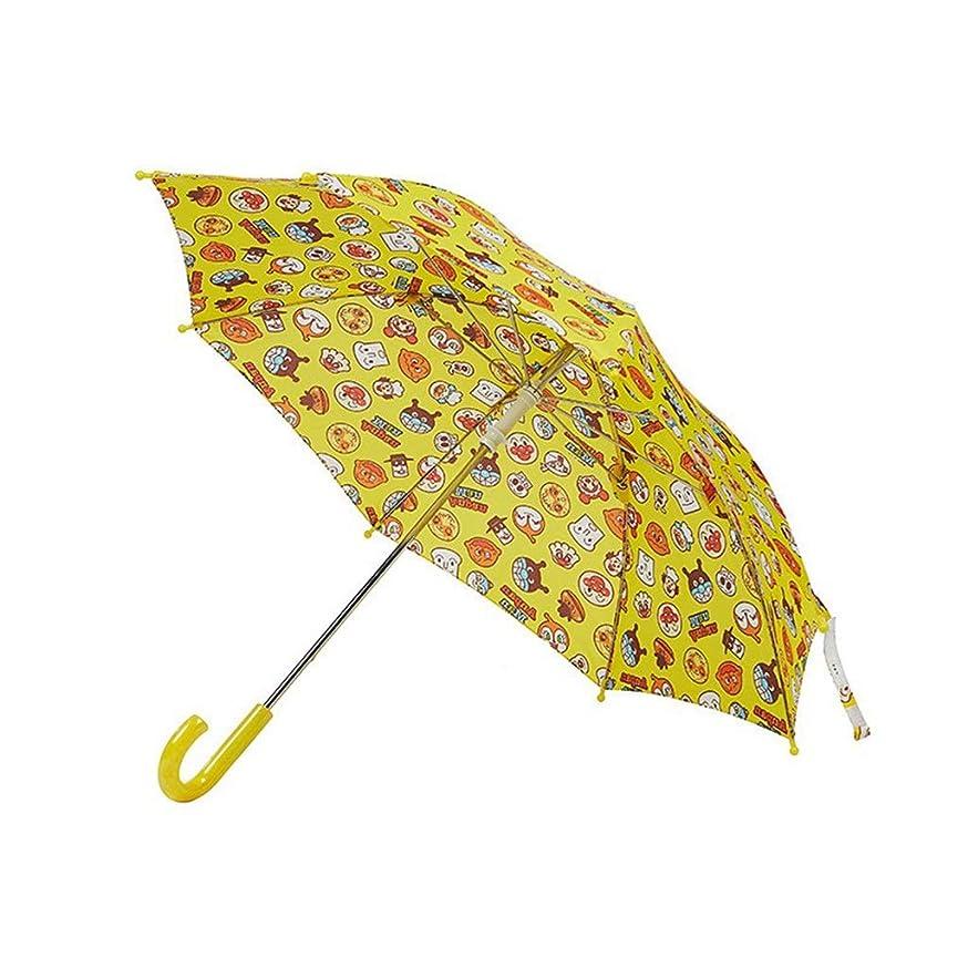 歯科の苗甘美なYSYYSH 漫画傘安全サンシェード傘漫画動物強い傘骨滑り止めハンドル補強防風フレーム速乾性 クラシック傘 (Color : Yellow)