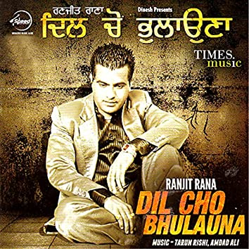 Dil Cho Bhulauna
