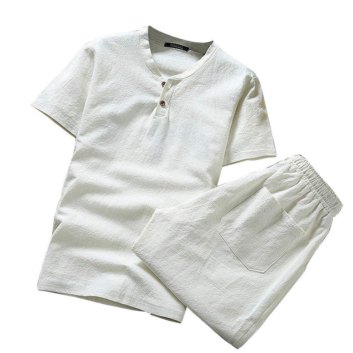 Outfits Sets for Men, F_Gotal Men's Casual Summer Solid Color Cotton Linen 2 Pieces Outfits T-Shirt Beach Shorts Set