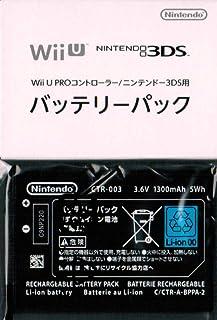 ニンテンドーWii U PROコントローラー [WUP-005]/3DS専用バッテリーパック(CTR-003)(任天堂純正品)