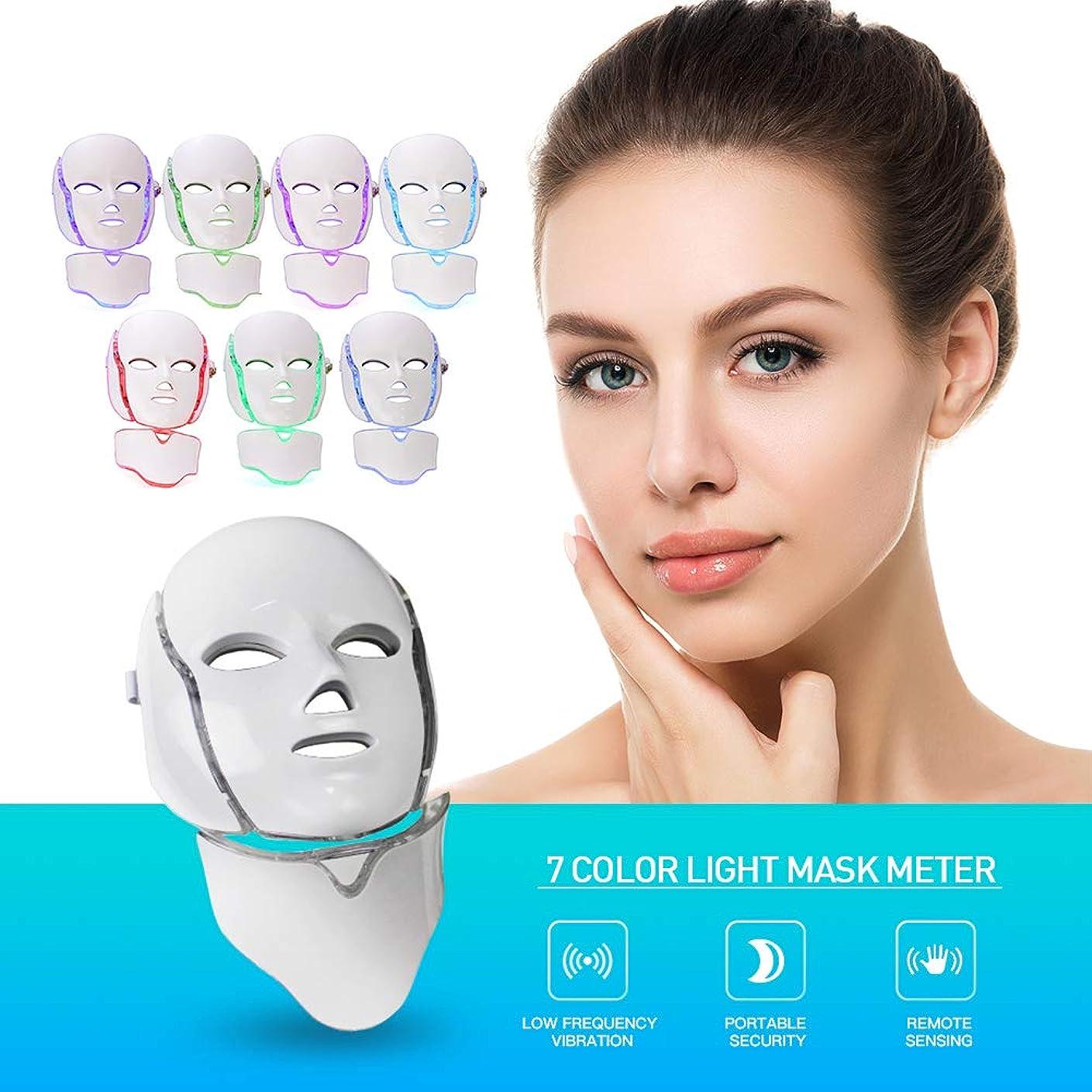 舞い上がる団結する抗生物質RAAKIMO 美容マスク 光エステ 美顔とネック美容 LED7色 多機能 5段階光量 照射時間設定 シワ/毛穴ケア リモコン付き