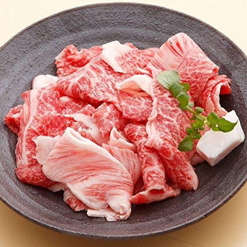 神戸牛 切り落とし 1kg