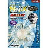 UNIX(ユニックス) スノーボード用 スペアボルト ゆるまないボルト ノッチボルトNejix 直径6mm 8本入り [日本工業規格合格品] USB0931 シルバー 15mm(USB0931)
