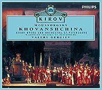 Modest Mussorgsky: Khovanshchina ~ Gergiev (1992-07-21)