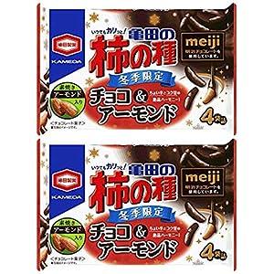 【冬季限定】亀田製菓 亀田の柿の種 チョコ&アーモンド 77g×2袋