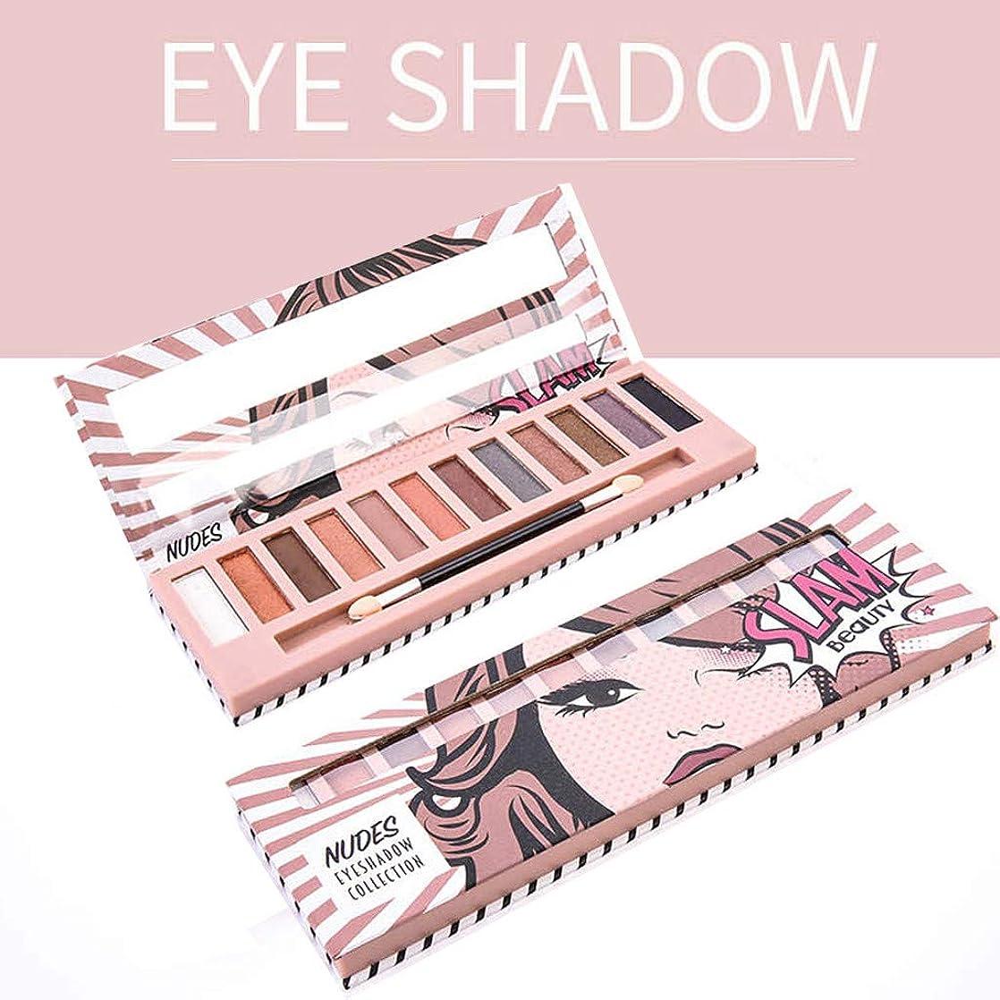 フレッシュ乳白色舗装Akane アイシャドウパレット NUDES Slam Beauty 綺麗 マット 可愛い ファッション おしゃれ 人気 長持ち 持ち便利 Eye Shadow (12色)
