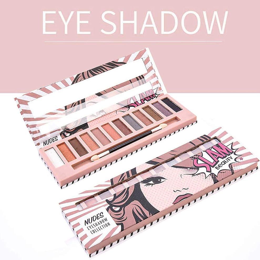 ビジター本会議高価なAkane アイシャドウパレット NUDES Slam Beauty 綺麗 マット 可愛い ファッション おしゃれ 人気 長持ち 持ち便利 Eye Shadow (12色)
