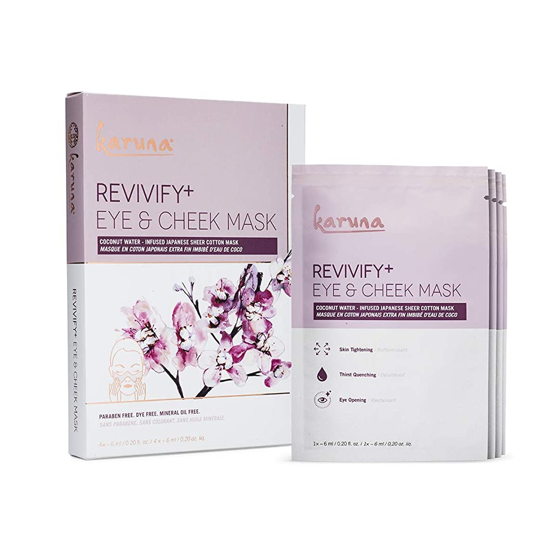 しかしながらテーブル可動式Karuna Revivify+ Eye & Cheek Mask 4sheets並行輸入品