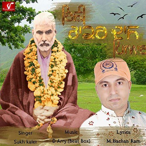 Sukh Kaler