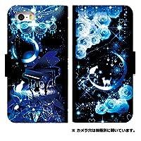 スマホケース 手帳型 [iPhone6Plus] ケース かわいい おしゃれ アリス デザイン 0114-D. 猫とピアノ アイフォン 6 プラス ケース 手帳型 アイフォン6 プラス スマホゴ