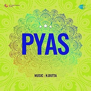 Pyas (Original Motion Picture Soundtrack)