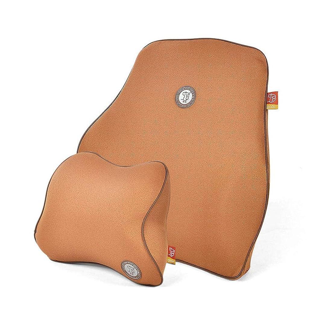統計的家禽個性旅行の快適さ電気周波数変換マッサージ枕車のバッククッションとヘッドレストネック枕キット用シートクッションメモリーフォームデザインユニバーサルカーシートに適して オフィスカー枕 (色 : Local gold)