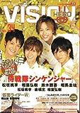 HERO VISION [ヒーローヴィジョン]Vol.34 (TVガイドMOOK)